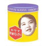 【指定第二類医薬品】 カワイ肝油ドロップS 300粒 【smtb-TD】 【RCP】 【498…