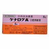本剤は、口腔粘膜への優れた付着力があり、患部を保護するとともに、抗炎症作用により患部の炎...
