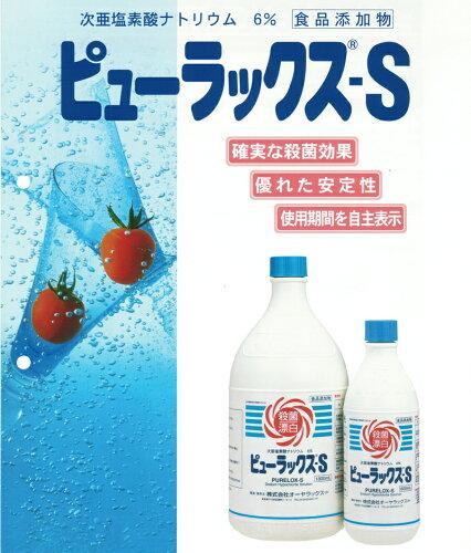 ピューラックスS1ケース【RCP...