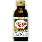 リポビタンDスーパー1ケース【送料無料*沖縄県は別途送料...