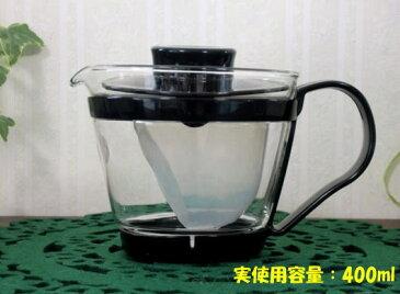 レンジのポット茶器 ブラック 400ml 【耐熱ガラス】【茶こし付】【緑茶・紅茶・中国茶・健康茶・ハーブティー】【電子レンジ用】【黒】【パイレックス】【岩城 】【RCP】【05P01Sep13】