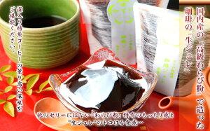 ランキング コーヒー スイーツ デザート ホワイト バレンタイン