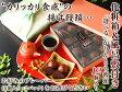 【ギフト用箱&風呂敷付き】★かりんとう饅頭【選べる 12個入】ありがとうスイーツ/ホワイトデーバレンタイン