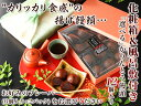 Imgrc0070063471