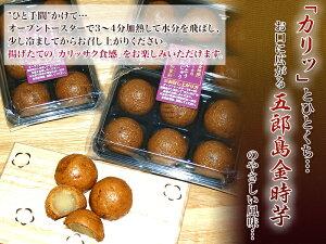 かりんとう饅頭 五郎島金時味 12個入り お取り寄せ/スイーツ/ご当地訳あり/菓子/スイーツ/…