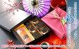 ★高級風呂敷付き★ 選べる 加賀ロール&加賀プリン6個 詰め合わせsetcool/敬老の日/お中元