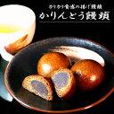 お菓子処「金沢」の味をご賞味ください…メディアで噂のかりんとうまんじゅう♪ランキング1位獲...