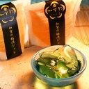 地元の加賀梅酒を使用し、金沢らしく金箔をちりばめた『加賀の梅酒ジュレ4個』加賀の梅酒ジュレ...