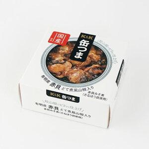 K&K 国分 缶詰 缶つま 有明産 赤貝どて煮風 山椒入り 赤貝みそ煮 70g缶【 防災 非常食 備蓄 おつまみ】