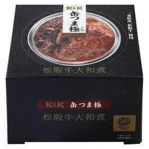 K&K 国分 缶詰 缶つま極 松阪牛大和煮 EO缶 160g(12缶入×1ケース):食材卸しのムラカミ屋