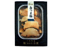 K&K 国分 缶詰 缶つま極 三重県産あわび水煮 105g(12缶入×1ケース):食材卸しのムラカミ屋