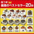 【送料無料】K&K 国分 缶詰 缶つま 最高のベストセラー 20缶セット(1ケース)