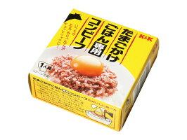 K&Kたまごかけごはん専用コンビーフ80g(12缶入×1ケース)