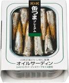 K&K 国分 缶詰 缶つまプレミアム オイルサーディン 105g缶