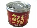 伊藤食品 美味しい鰯(いわし) 醤油煮 190g缶 【★5,500円以上送料無料】