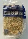 味の素 五目炒飯 250gX5袋X4パック(1ケース)(冷凍)