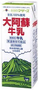 らくのうマザーズ大阿蘇牛乳1000ml紙パック(6本入×2ケース)