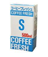 【送料無料】日世 コーヒーフレッシュS 500mlX12本(1ケース)