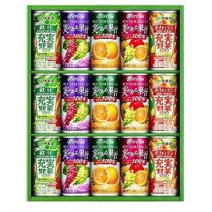 【5箱まとめて 送料無料】伊藤園 実のある果汁&充実野菜 ギフトセット YMK-20C(190g×15本入)(5箱×1ケース)