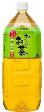 【2ケースセット送料無料】伊藤園 おーいお茶 緑茶 2L PET(6本入×2ケース) お茶 ペットボトル