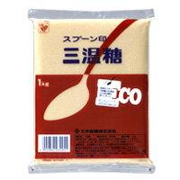 スプーン印 三温糖 1kg(1袋)