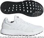 【あす楽】adidas アディダス ランニングシューズ GLX4M F36161 MENS メンズ 通学 登下校 新入生 白×白