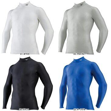 ミズノ ドライアクセルバイオギアシャツ(ハイネック長袖)[メンズ] 32MA8150