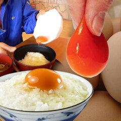 伊豆村の駅で定番・人気「日の出たまご」30個★たまごのおいしさ際立つ、たまごかけごはんで食...