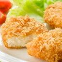 静岡三島のB級グルメを味わおう!伊豆村の駅から「みしまコロッケ」登場です!
