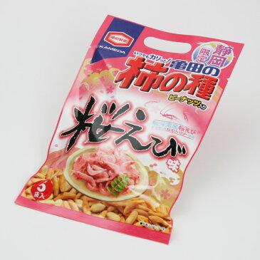 静岡限定亀田の柿の種110g桜えび味【柿の種】【桜えび】