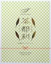 静岡 お濃茶ラングドシャ「茶都利(さとり)」16枚入【楽ギフ...