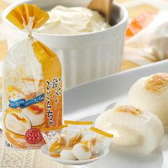鉾八のひとくちかまぼこ とろ~りとろけるカマンベール仕立てのチーズ味【モンドセレクション4...