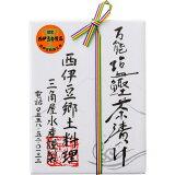 万能塩鰹茶漬け100g【楽ギフ_包装】【楽ギフ_のし】【camp】