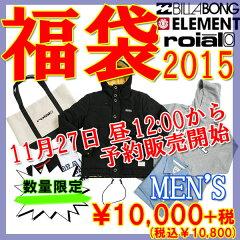 ■【予約販売】2015年 ムラサキスポーツ 福袋 メンズ 1万円 K7