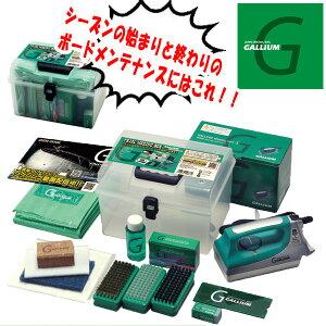 ○【送料無料】スノーボードワックスセット GALLIUM ガリウム TRIAL WAXING BOX BX L27