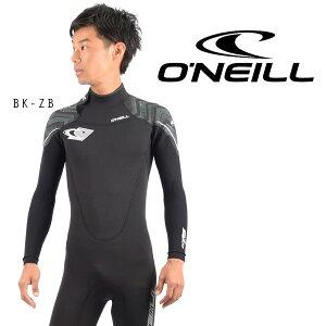 ○【送料無料】メンズウェットスーツ ジャージフルスーツ ジップタイプ ONEILL オニール SUPER FREAK WF-2060 3mm×2mm CC E9