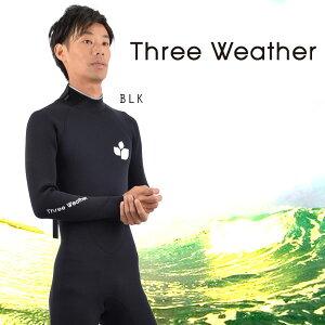 ○【送料無料】メンズウェットスーツ ジャージフルスーツ ジップタイプ THREE WEATHER スリーウェザー BZ NKK JERSEY MEN 3mm×2mm CC E9