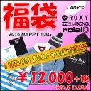 【予約販売受付中】2016年 数量限定 ムラサキスポーツ 福袋 レディース 1万2千円 【RO…