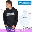 送料無料 SALE セール 50%OFF メンズ パーカー Columbia コロンビア PM1315 限定商品 DD3 J8