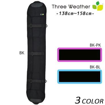 スノーボード ソールカバー ケース THREE WEATHER スリーウェザー SC-35 (138cm〜158cm) FX K17 MM