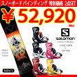 【数量限定】 送料無料 スノーボード+ビンディング 2点セット SALOMON サロモン SUBJECT MEN サブジェクト 16-17モデル メンズ DD K14