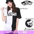 SALE セール 20%OFF 【数量限定】レディース 半袖 Tシャツ VANS バンズ VA17SS-GT51MS 限定商品 EE1 D6