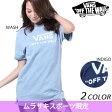 SALE セール 20%OFF 【数量限定】レディース 半袖 Tシャツ VANS バンズ VA17SS-GT52MS 限定商品 EE1 D6