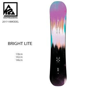 BRIGHT LITE [2017-2018モデル]