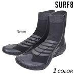 SALE セール 20%OFF サーフィン ブーツ SURF8 サーフエイト 3MM スプリットソールブーツ 87F1W4 EEF K9
