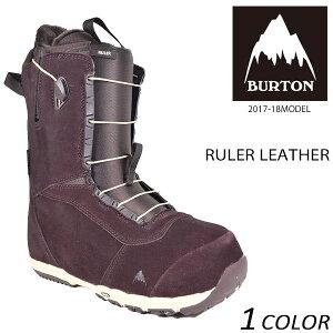 Ruler Leather [2017-2018モデル]