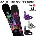 送料無料 スノーボード+ビンディング 2点セット SALOMON サロ...