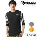 メンズ 七分袖 Tシャツ Real.B.Voice リアルビーボイス 10011-10001 FF1 C9