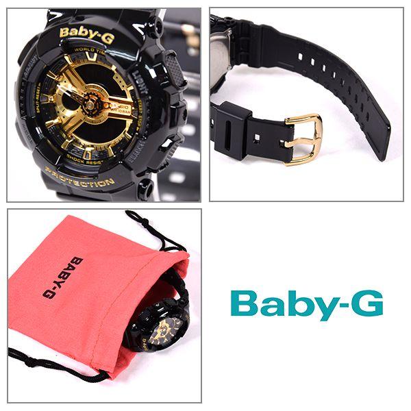 時計 BABY-G ベビージー BA-110 FF F20