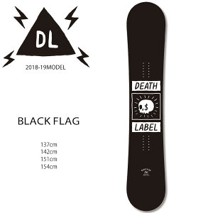 スノーボード 板 DEATH LABEL デスレーベル BLACK FLAG ブラック フラッグ 18-19モデル EE G19